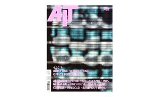 h4a_AIT