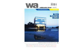 h4a_Technikum Wala im Magazin wettbewerbe aktuell